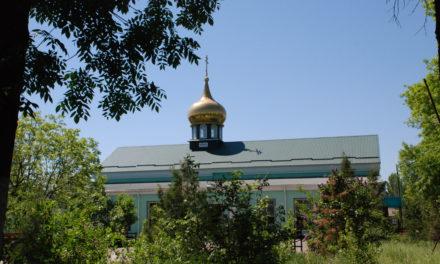 Сергиевский храм Таганрога
