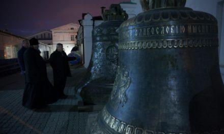 Губернатор Ростовской области и Глава Администрации Ростова посетили Кафедральный собор Рождества Пресвятой Богородицы и ознакомились с ходом реставрационных работ
