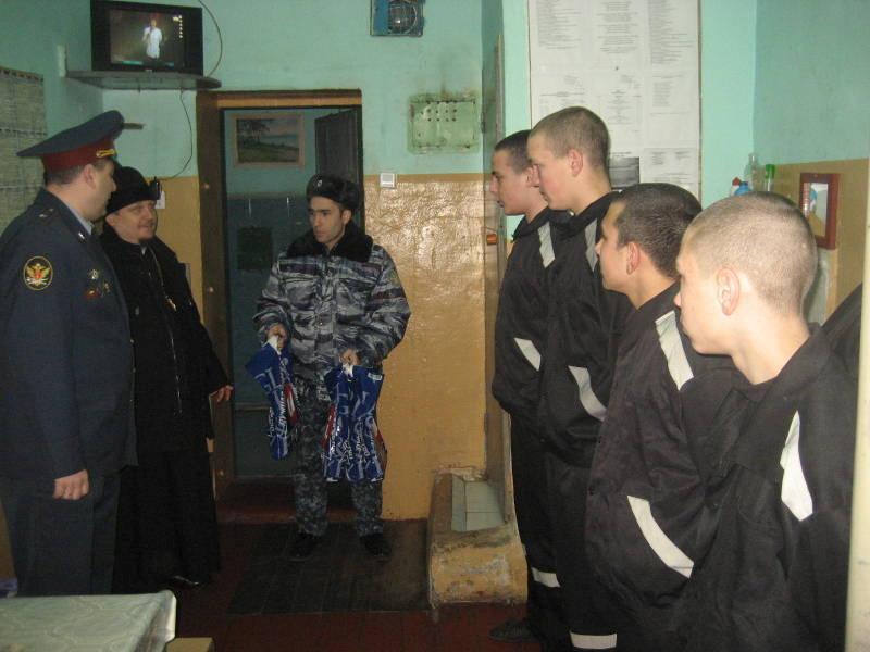Ответственный за тюремное служение в Таганрогском благочинии поздравил заключенных СИЗО-2 с Новолетием и Рождеством Христовым