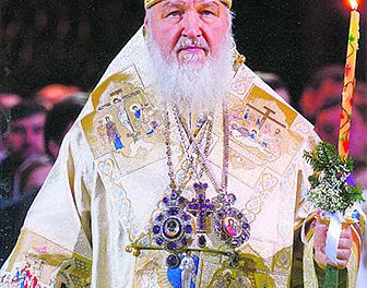 Рождественское послание Патриарха Московского и всея Руси Кирилла архипастырям, пастырям, диаконам, монашествующим и всем верным чадам Русской Православной Церкви