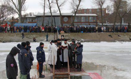 В праздник Крещения Господня в Таганроге прошли ставшие традиционными купания в открытых водоёмах