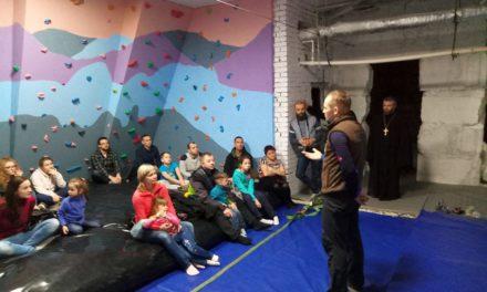 В помещении православного спортивно-патриотического клуба «Ставрос» открыт скалодром