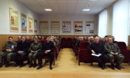 Клирики Таганрогского благочиния провели лекционное Крещенское занятие для бойцов Росгвардии