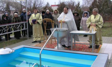 В с. Андреево-Мелентьево прошли Крещенские купания
