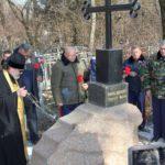В Таганроге прошли памятные мероприятия по казакам, погибшим в годы Гражданской войны и жертвам политики расказачивания