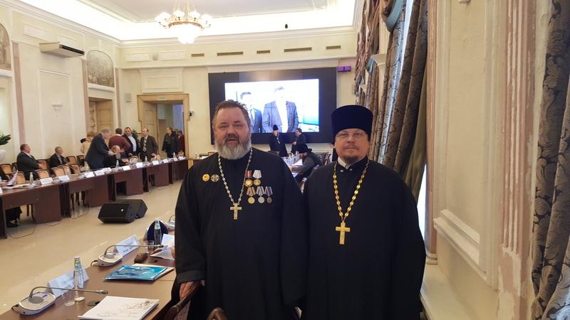Настоятель Сергиевского храма Таганрога принял участие в работе круглого стола в Общественной палате Российской Федерации