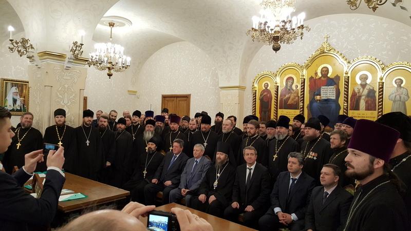 Настоятель Сергиевского храма Таганрога принял участие в конференции о возрождении тюремного капелланства в рамках XXV Рождественских чтений