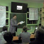 Православный молодёжный исторический клуб встретился с известным таганрогским историком-краеведом И.П. Павленко