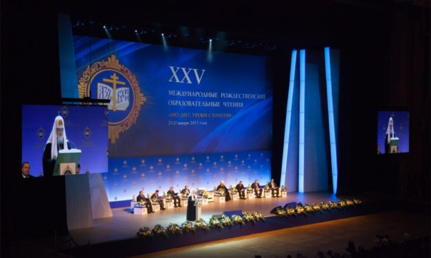Состоялось торжественное открытие XXV Международных Рождественских образовательных чтений