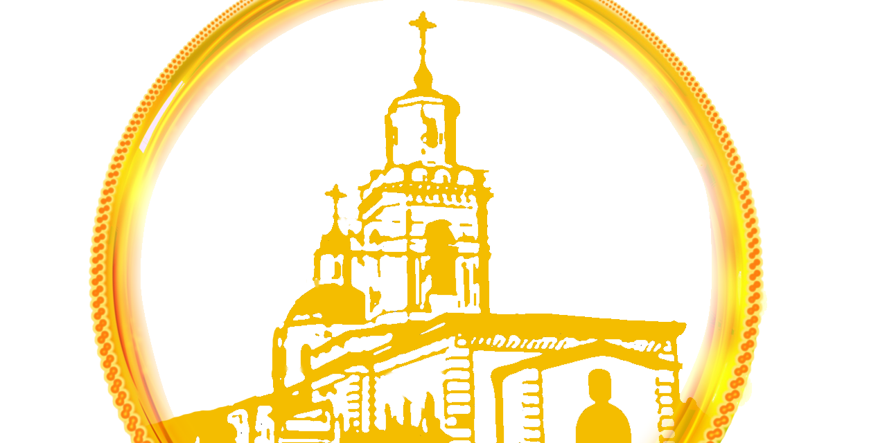 В Таганрогском благочинии перешли на новую информационную площадку
