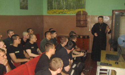 Настоятель Сергиевского храма Таганрога встретился с подследственными в СИЗО-2