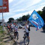 В День семьи, любви и верности православная молодёжь благочиния провела традиционный велопробег