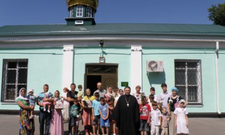 День семьи, любви и верности прошел на детской летней площадке Сергиевского храма Таганрога