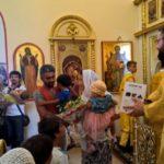 День семьи, любви и верности отметили в Свято-Троицком храме Таганрога