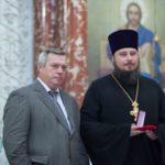 Протоиерей Алексей Лысиков награждён знаком Губернатора Ростовской области «За милосердие и благотворительность»