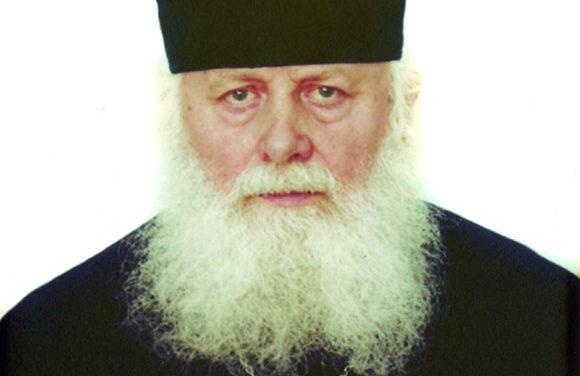 Почил о Господе пребывавший на покое иерей Владимир Вишневский