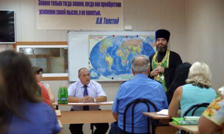 Помощник благочинного Таганрогского округа совершил молебен в учебной части Неклиновской лётной школы