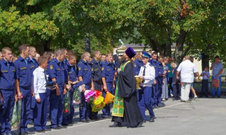 Священник Свято-Никольского храма г. Таганрога совершил молебен в Неклиновской лётной школе