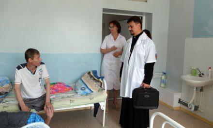 Настоятель таганрогского Серафимовского прихода совершил Таинство Причастия в реанимационном отделении больницы