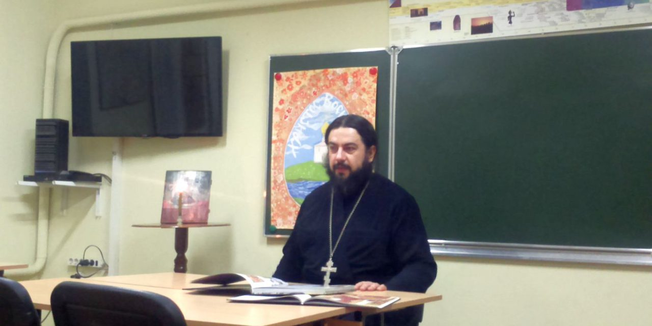 Во всероссийский День трезвости состоялась встреча молодёжного клуба «Лоза» со священником