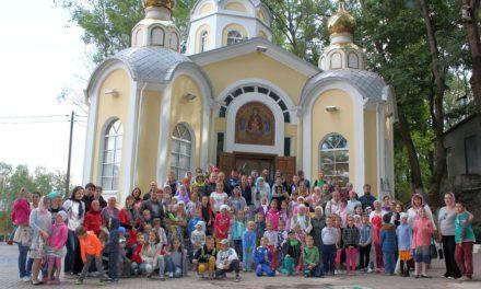 Воспитанники воскресной школы Георгиевского храма города Таганрога отпраздновали начало учебного года в селе Петровка