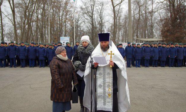 Помощником благочинного Таганрогского округа в гарнизоне отслужена панихида по погибшим в авиакатастрофе близ Сочи