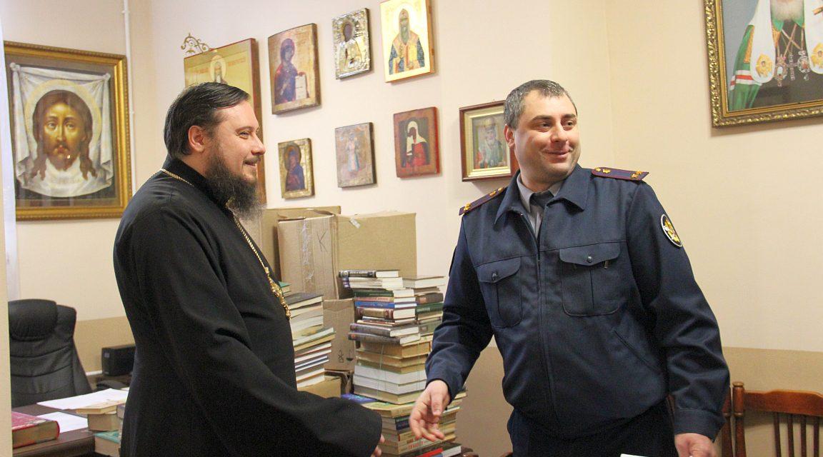 Библиотека таганрогского СИЗО пополнилась на 500 экземпляров духовно-нравственной литературы