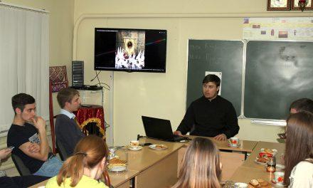 В молодёжном клубе «Лоза» Георгиевского храма состоялся вечер по истории христианской Церкви