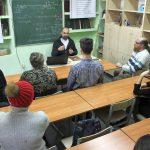 В молодёжном историческом клубе Таганрогского благочиния состоялась встреча с членом экспертного совета Комиссии по канонизации святых