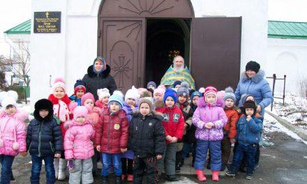 В праздник Сретения храм Всех Святых с. Синявское посетили дети из сельского детсада
