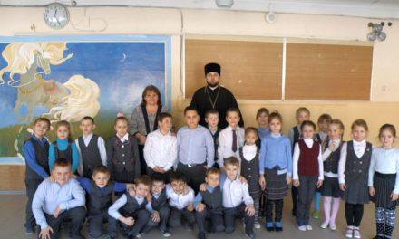 Клирик Сергиевского храма Таганрога провел встречу с учащимися первого класса средней школы № 3