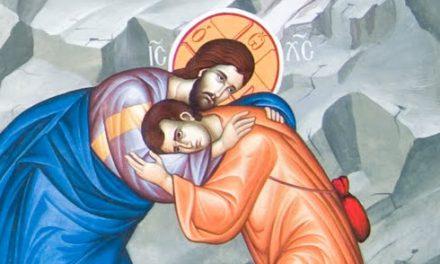 Из проповеди протоиерея Алексея Лысикова в Прощеное воскресенье