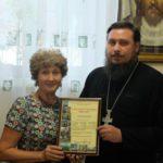 Региональная общественная организация инвалидов «Возрождение» вручила благочинному Таганрогского округа благодарственное письмо
