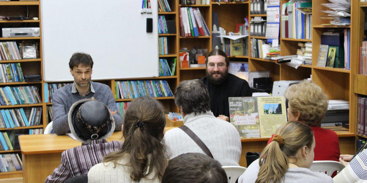 В Центре семьи и молодежи состоялась открытая лекция преподавателя Донской Духовной семинарии, кандидата богословия Ивана Ивановича Улитчева