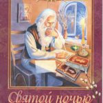 Незаслуженно забытый рассказ А.П. Чехова