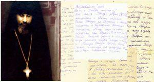 О Виталий Коллаж только письма ОБР