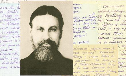 Вечер, посвященный памяти  схиархимандрита Виталия (Сидоренко)