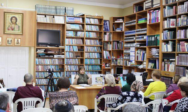 5 марта в Центре семьи и молодежи состоялась лекция по телесно-ориентированной терапии психолога Оксаны Свирепо