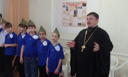 Настоятель Сергиевского храма Таганрога посетил Cоциальный приют для детей и подростков