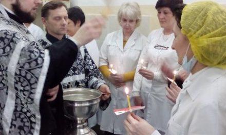 Клирик Сергиевского храма Таганрога совершил освящение женской консультации № 4