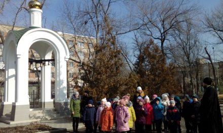 Учащиеся средней школы № 3 посетили Сергиевский храм Таганрога