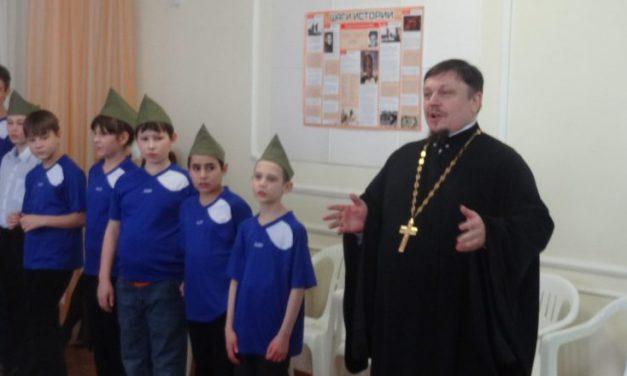 Настоятель Сергиевского храма Таганрога посетил Социальный приют для детей и подростков