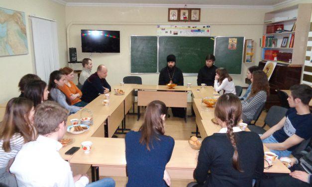 В православном клубе «Лоза» состоялась очередная встреча-лекторий со священником на тему Великого поста