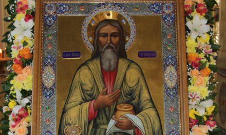 В Таганроге прошли торжества в честь памяти святого праведного Павла Таганрогского