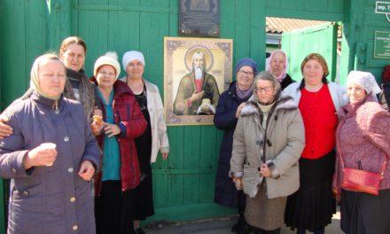 Прихожане Покровского храма села Натальевка совершили паломническую поездку в Таганрог