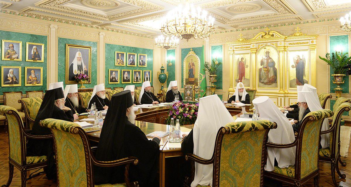 Священный Синод принял в новой редакции Положение о деятельности воскресных школ и Стандарт учебно-воспитательной деятельности в воскресных школах