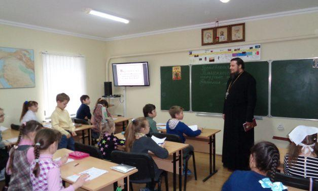 В Таганрогском благочинии состоялся второй тур Кирилло-Мефодиевской олимпиады