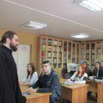 Диакон Георгий Канча провел со студентами Таганрогского института имени Чехова семинар о творчестве Достоевского