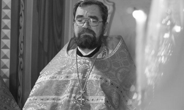 архимандрит Никон Лысенко