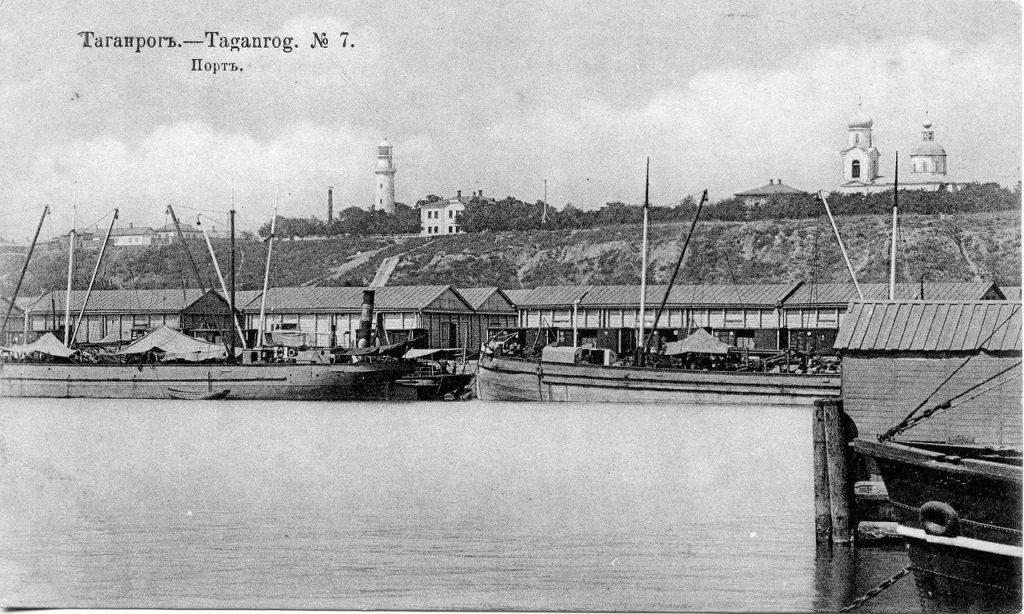Таганрог порт